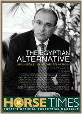 Philippe Paraskevas : The Egyptian Alternative :Egyptian Arabian :News :Horse Times Magazine review for 'The Egyptian Alternative' book